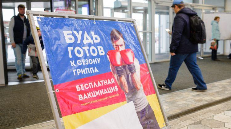 4d0c6e137d8b Порядка 3000 челябинцев привились в торгово-развлекательных центрах в  минувшие выходные