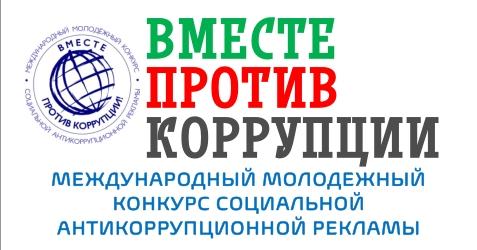 koryp_konk_1